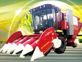 宁联4YZ-5自走式玉米收获机