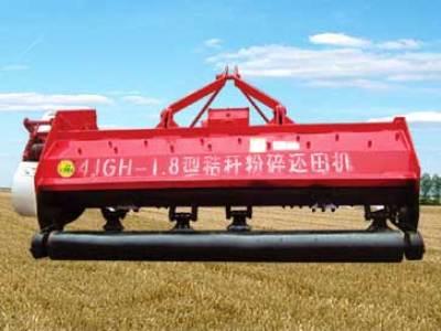 宁联4JGH-1.65秸秆粉碎还田机