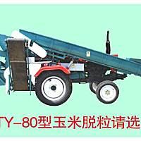 播鼎王5TY-65脫粒機