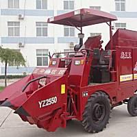 新三王4YZ-2玉米收获机