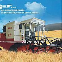 新三王4LZ-5联合收割机