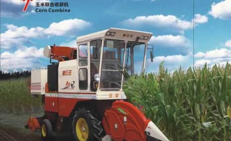 新三王4YW-3玉米收割机