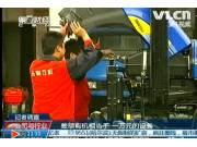 吉峰农机2616家门店危情 公司回应称有失偏颇