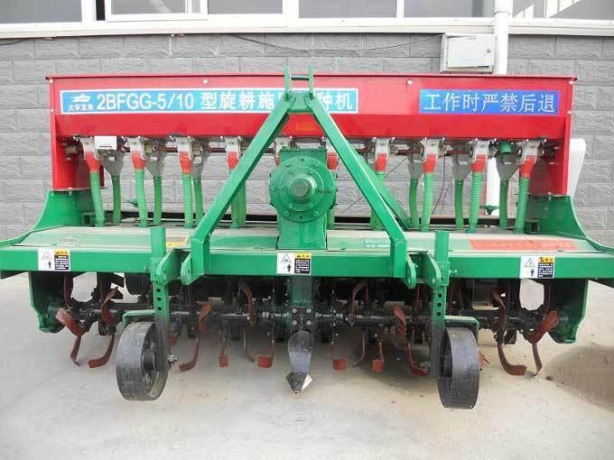 大华宝来2BFX-10/10(220)旋耕施肥播种机