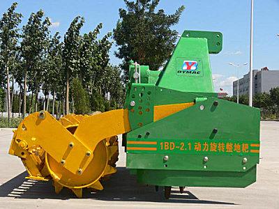 中农博远1BD-2.1动力驱动耙