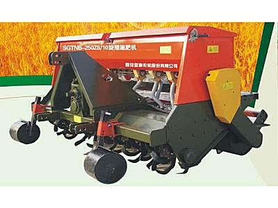 亚澳SGTNB-200Z4/8A8旋耕施肥播种机