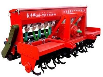 豪豐2BXS-12A旋耕施肥播種機