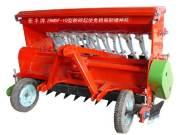 2BMDF-10免耕施肥播种机