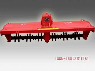 东岳1GQN-160旋耕机