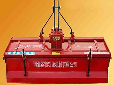 开元王1GQN-140旋耕机
