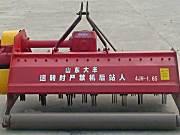 大丰王4JH-1.5秸秆还田机