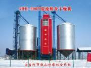融拓北方5HH粮食干燥机