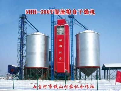 融拓北方5HH系列混流式糧食干燥機