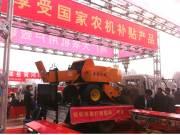 九宫牌捡拾式方捆打捆机参加2012年山东国际农业机械展览会