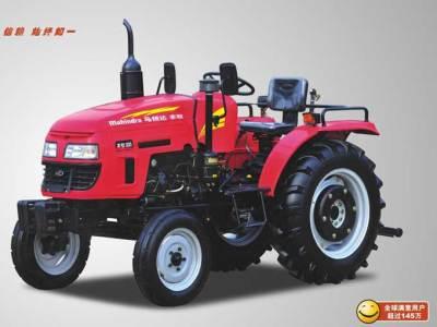 马恒达丰收MFS300拖拉机