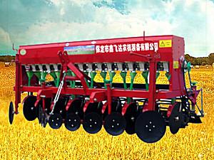鑫飞达2BMF-14小麦施肥播种机