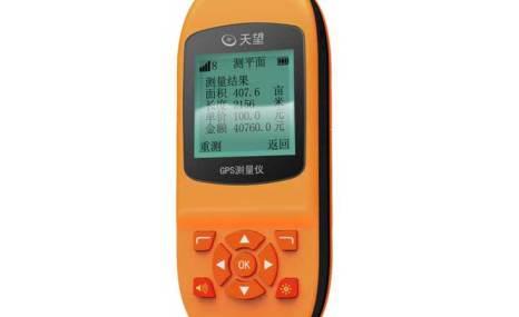 北京天望牌GPS测亩仪