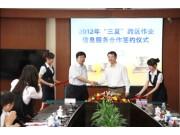福田雷沃重工七度携手农业部 开展全国三夏信息化服务