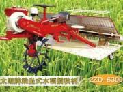 2ZD-6300水稻插秧机