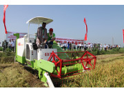 奇瑞重工舉辦中非現代農業發展高峰論壇
