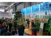 亮点纷呈 约翰迪尔参加2013中国国际农业机械展览会