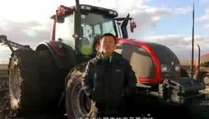 快乐农户-爱科,让快乐与用户相随