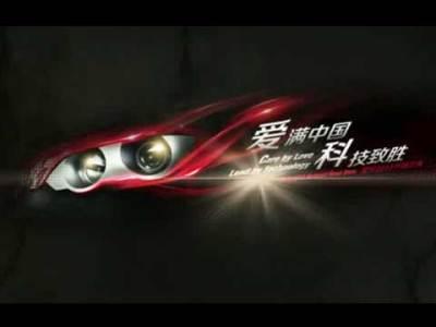 """""""爱满中国 科技制胜""""爱科2013年中国巡展活动"""