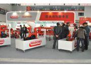 馬斯奇奧:全面開拓中國農機具市場
