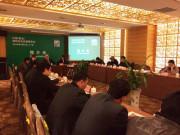 2014中国(青岛)国际农业机械展览会推介会召开