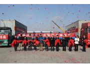 中国援助非洲的2550辆五征三轮汽车启运