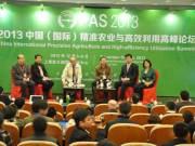 奇瑞重工:以农业机械为载体 推动中国农业生产转型升级
