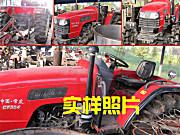 出售2011年常发504拖拉机带旋耕机
