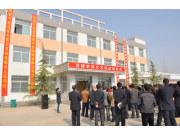 山西省运城市农机大市场正式启动运营