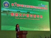 约翰manbetx万博体育参展第七届中国(江苏)国际农业机械展览会