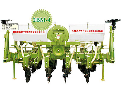 德邦2BM-4氣吸式精量播種機