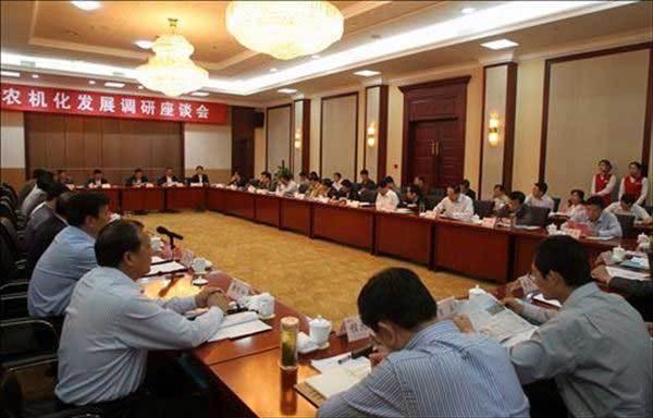 安徽省農機化發展研討會會議現場