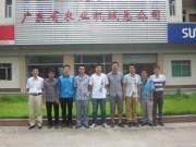 第五届久保田农机服务技能竞赛华南、西南赛区预赛