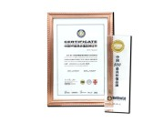 2013中国500强最具价值品牌发布--雷沃品牌价值达215.58亿元