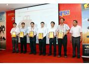 鑫源小型收割机荣获2012中国农业机械年度产品技术创新金奖