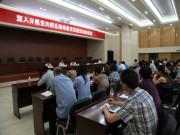 宁夏召开群众路线教育实践活动动员大会