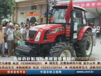 乐星LS拖拉机横穿中国大陆--西安站