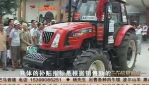 樂星LS拖拉機橫穿中國大陸--西安站