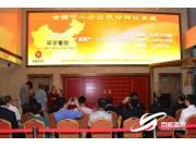 京鹏环宇畜牧成功登陆新三板 成首家畜牧设施装备上市公司