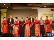 德国克拉斯加快本土化 在中国成立分公司
