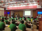 约翰迪尔与江苏地区合作社合作项目启动