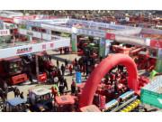 黑龙江农机产品订货交易会在哈尔滨胜利召开