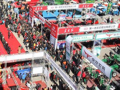 黑龙江农机产品订货交易会