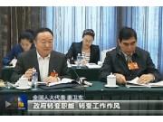 """情系""""三农"""" 全力推进中国农业现代化"""