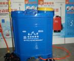 山东临沂泰华3WBD系列电动喷雾器