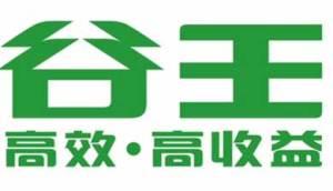 谷王4yz-4c玉米机宣传片